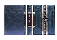 Книга подарочная элитная серия BST 860314 204х283х45 мм Мыслители, изменившие мир (Smeraldo Scuro) в кожанном переплете