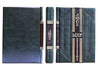 Книга подарочная элитная серия BST 860318 204х283х45 мм Люди, перевернувшие мир (Smeraldo Scuro) в кожанном переплете