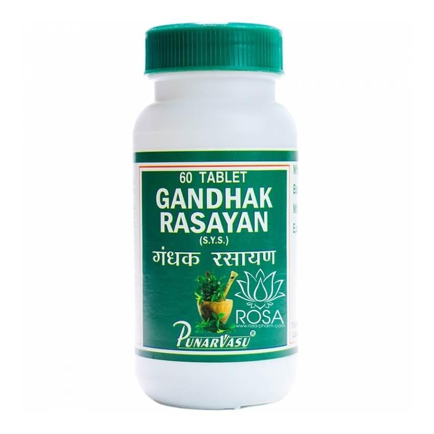 Гандхак Расаяна (Gandhak Rasayan, Punarvasu) очищення шкіри, 60 таблеток