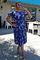 Платье женское длинное из шелка с принтом под пояс (К28082), фото 1