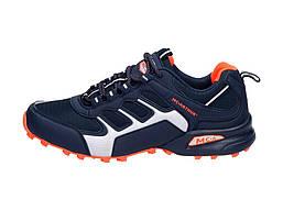 Темно-синие спортивные ботинки McArthur NP09 ТРЕККИНГ