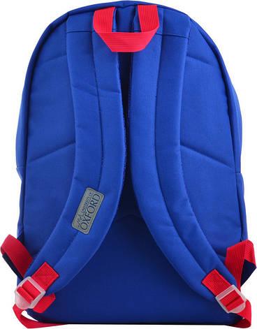 Рюкзак молодежный Yes SP-15 Oxford 555026, фото 2