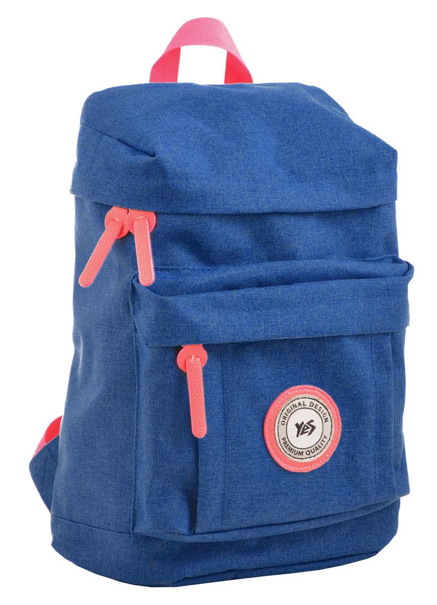Рюкзак молодежный Yes ST-25 Heliotrope 555590