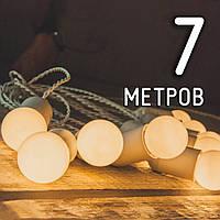 Ретро гирлянда 7м на 11 LED ламп по 1.2Вт