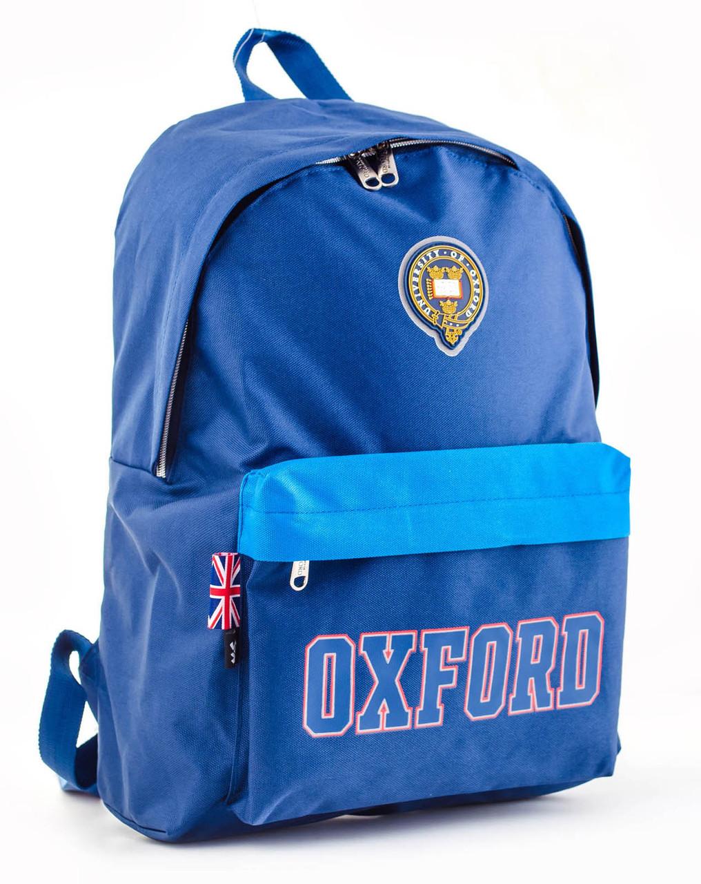 Рюкзак подростковый Yes OX-15 Oxford 553468