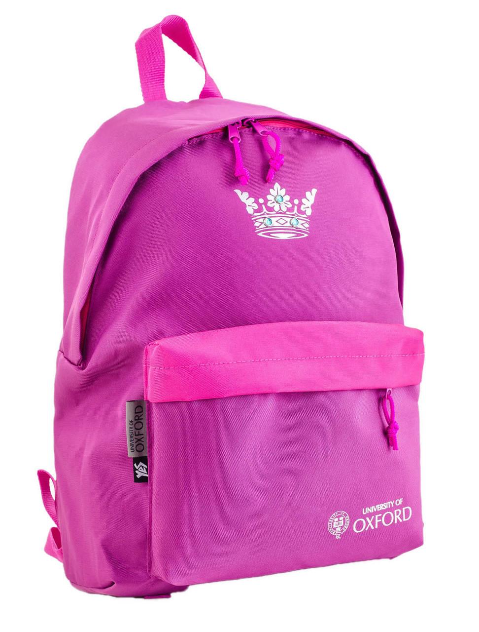 Рюкзак подростковый Yes OX-15 Oxford 553478