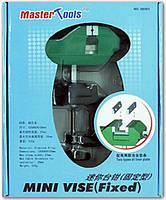 Тиски со струбциной MINI VISE. MASTER TOOLS 08503