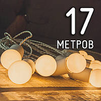 Ретро гирлянда 17м на 31 LED лампу по 1.2Вт