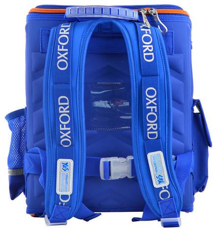 Рюкзак школьный Yes каркасный Oxford 555112, фото 2