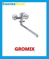 Смеситель для ванны Gromix 006