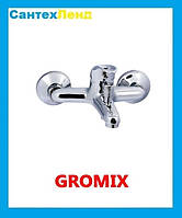 Смеситель для ванны Gromix 009