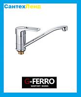 Смеситель для кухни G-Ferro Hansberg 555 25 см.