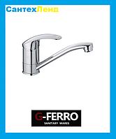 Смеситель для умывальника G-Ferro Mars 004 15 см.
