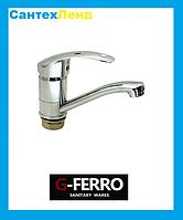 Смеситель для умывальника G-Ferro Mars 004 Nut 15 см.