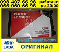 Радиатор водяного охлаждения ВАЗ 2108 2109 21099 2113 2114 2115 инжектор (пр-во ОАТ-ДААЗ)