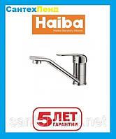 Смеситель для умывальника Haiba Dario 004 15 см