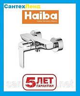 Смеситель для душа Haiba Columbia 003