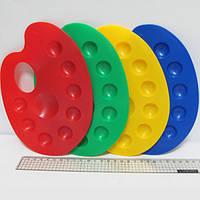 Палитра пластиковая 20*14 см, mix4