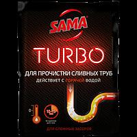 "Гранулы для прочистки канализационных труб ""Turbo"" 50 г"