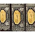 """Книга в шкіряній палітурці і подарунковому футлярі """"Великокнязівське, царське та імператорське полювання на Русі"""" Кутєпов Н.І., фото 6"""