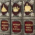 """Книга в шкіряній палітурці і подарунковому футлярі """"Великокнязівське, царське та імператорське полювання на Русі"""" Кутєпов Н.І., фото 7"""