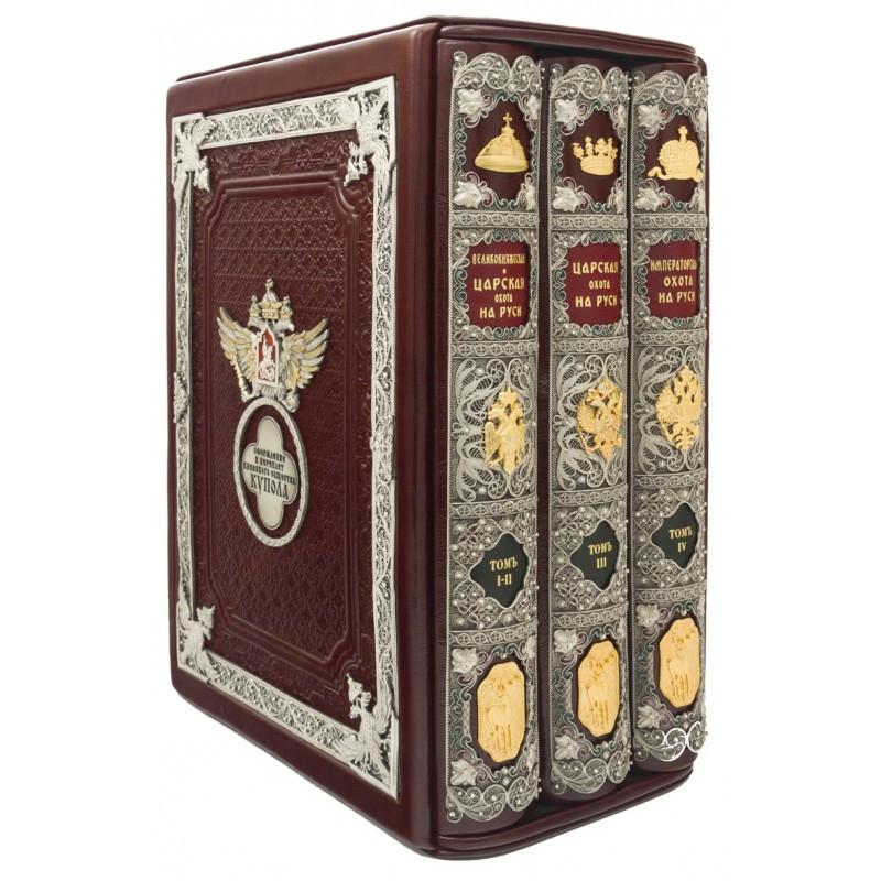 """Книга в шкіряній палітурці і подарунковому футлярі """"Великокнязівське, царське та імператорське полювання на Русі"""" Кутєпов Н.І."""