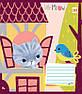 Тетрадь в клетку 12 л. Yes А5 Little Meow Tenderness 761318, фото 2