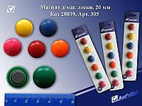 Магнит для магнитной доски, 20мм,6шт,цена за Блистер ,европ,Круглые /6 /1500 /4800