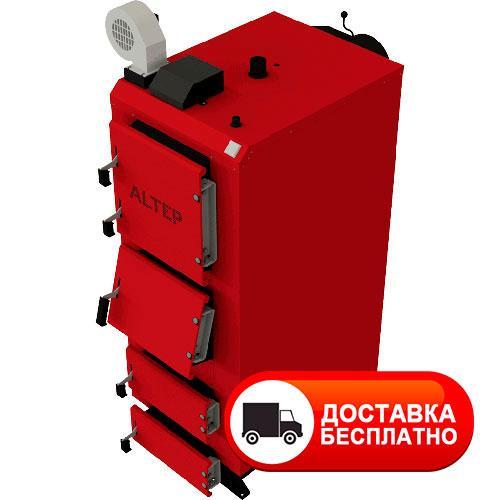 Твердотопливный котел длительного горения Альтеп DUO PLUS 50 кВт (автоматика)