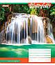 Тетрадь в линию 48 л. 1 Вересня А5 Waterfalls-2018 762742, фото 2