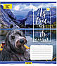 Тетрадь в линию 48 л. Yes А5 Dogs&Water 762095, фото 2