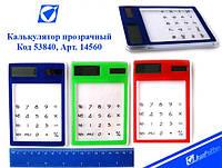 Калькулятор Прозрачный, 8-разр., 12х8 см, цв.асс J.Otten /1 /0 /200