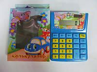 """Калькулятор J.O. диз детск. """"Авиа, мото, авто"""" 8 знак"""