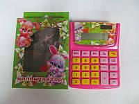 "Калькулятор J.O. диз детск. ""Зайчата"" 8 знак"