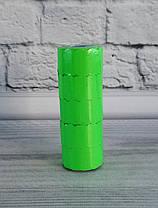 Ценники 26*12 мм 500 шт. Зеленый 10067Ф+