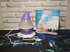 Увлажнитель воздуха 250 мл Вулкан/Капля ультразвуковой Фиолетовый. Увлажнитель воздуха для дома с подсветкой, фото 9