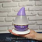 Увлажнитель воздуха 250 мл Вулкан/Капля ультразвуковой Фиолетовый. Увлажнитель воздуха для дома с подсветкой, фото 2
