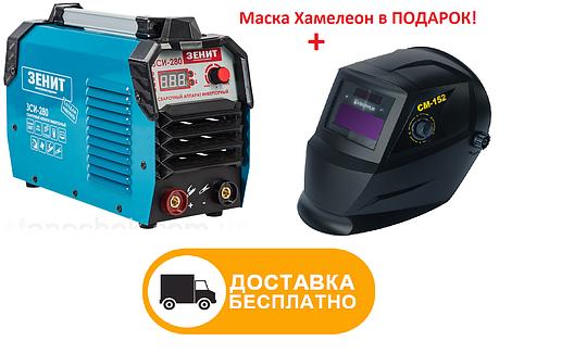 Сварочный аппарат Зенит ЗСИ-280 К, фото 2