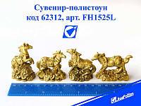 """Сувенир керам фигурка """"Бронзовая лошадь лежащая"""""""