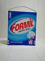 Стиральный порошок для чувствительной кожи Formil 65 стирок 4,225кг (Германия)
