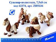 "Сувенир керам фигурка ""Лошадь стоящая"""