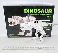 """Конструктор пластик 3D """"Динозавр"""" 700д"""
