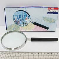 Лупа диам. 90мм с ручкой в метал ободе (90MMG)