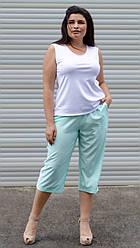 Бетти. Стильные брюки плюс сайз. 50-52, 54-56