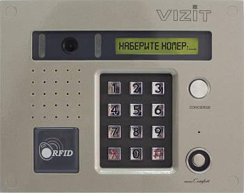 Блок вызова Vizit БВД-432FCB с встроенной камерой