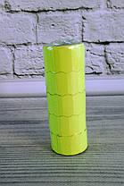 Ценники 12*26 мм 500 шт. Желтый 10069Ф+