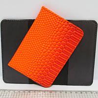 """Обложка для паспорта """"Змея оранж."""""""
