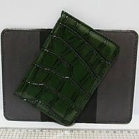 """Обложка для паспорта """"Кожа зелен."""""""