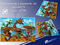 "Папка-конверт №5 ""Карнавал"""