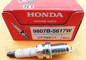 Свічка запалювання HONDA IRIDIUM IZFR6K11 9807B-5617W
